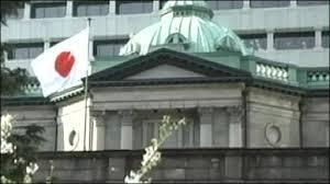 بانک مرکزی ژاپن