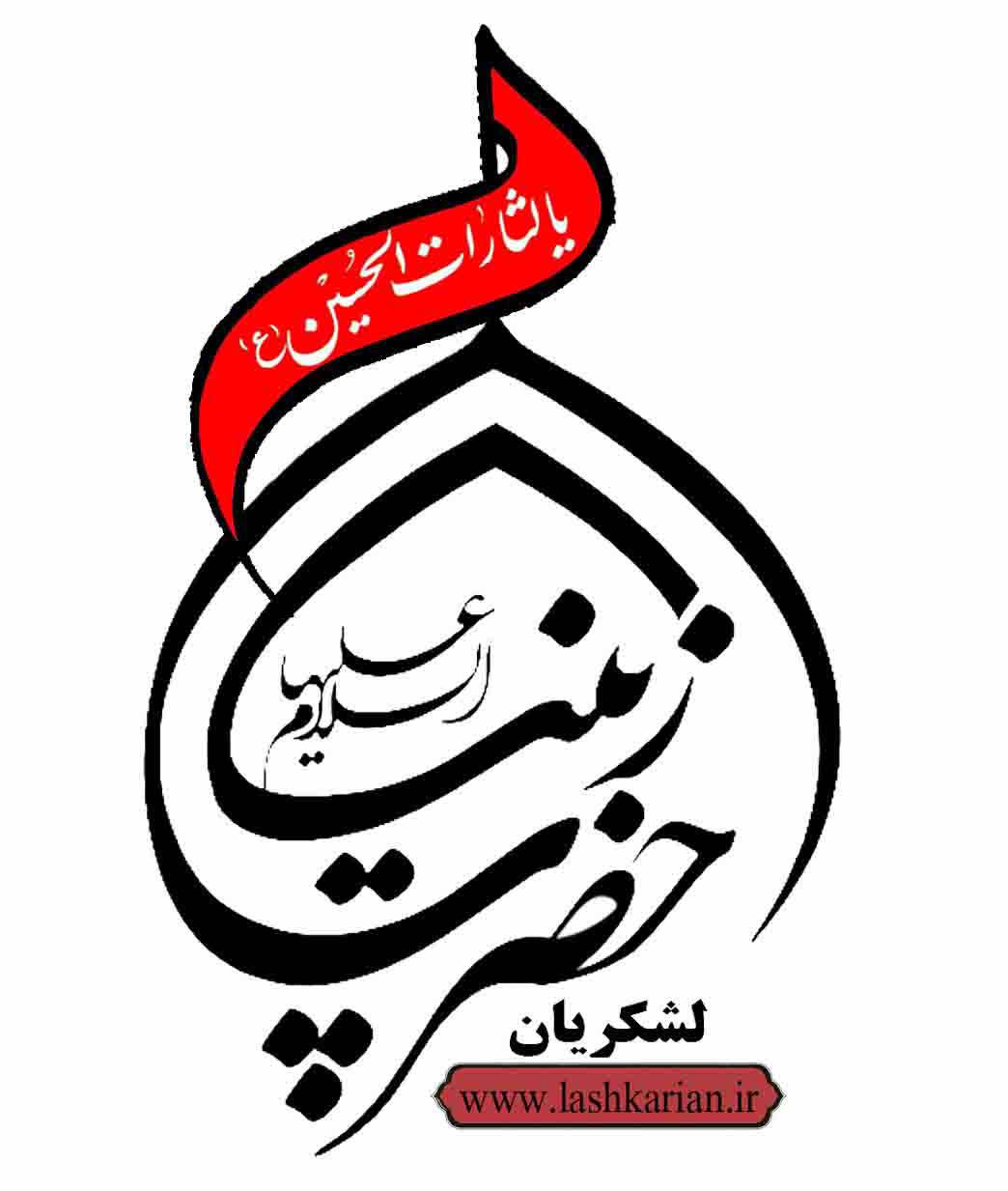 شهادت امام جعفر صادق علیه السلام 94