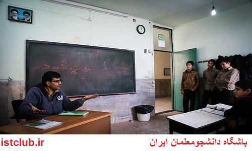 دانش آموزان پنجم و ششم ابتدایی سه معلم خواهند داشت