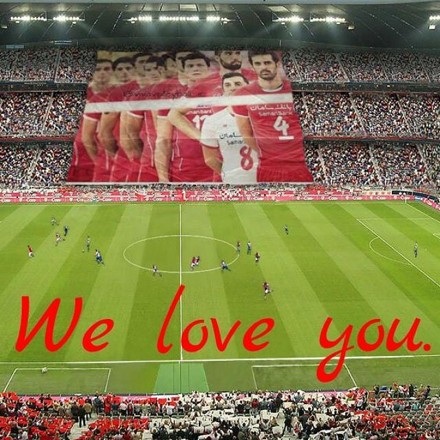 ....we love