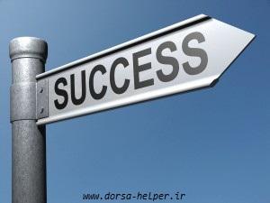 افراد موفق عمل میکنند و افراد ناموفق