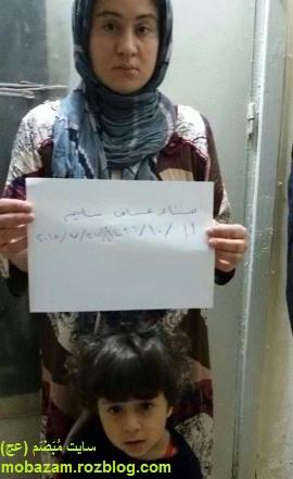داعش خواستار وجه آزادی این زنان شد + تصاویر