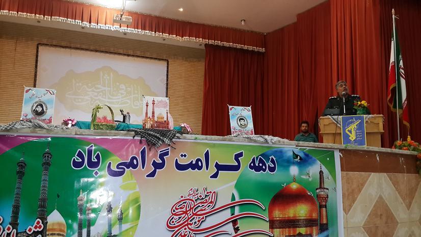جشن ميلاد حضرت معصومه با همكاري بسيج دانش آموزي فيروزآباد برگزار شد