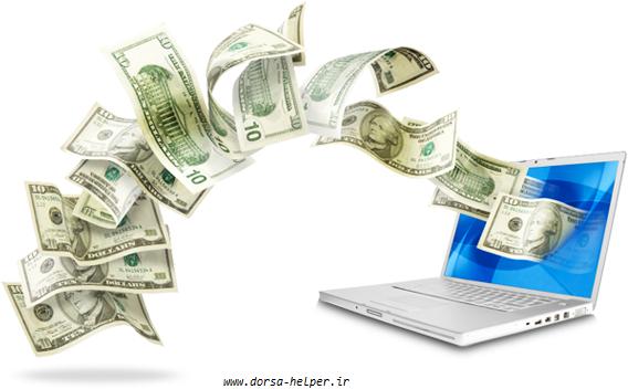 کسب درآمد با راه اندازی سایتهای آموزشی