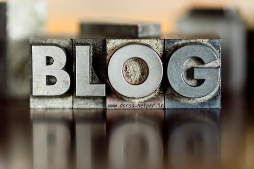 شروع وبلاگ نویسی برای افراد تازهکار