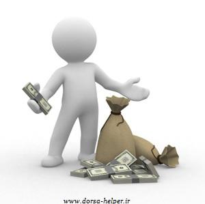 20 اصل برای سریعتر رسیدن به ثروت