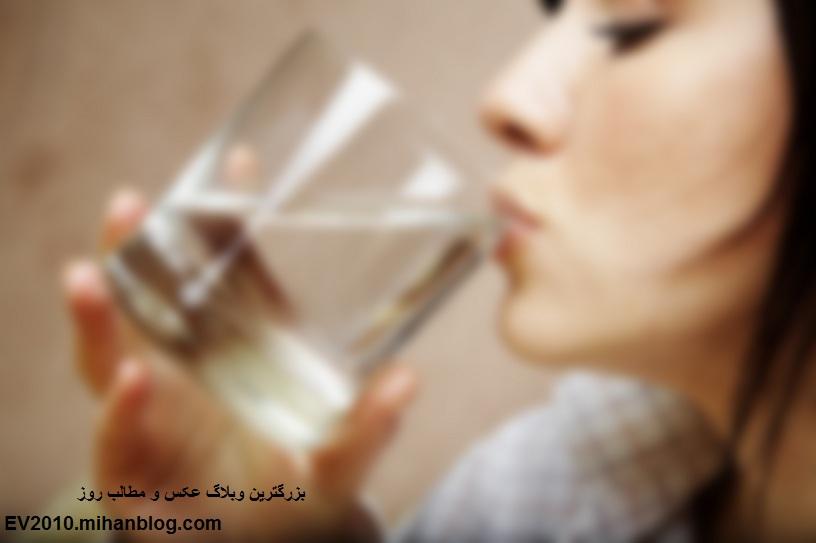 Drinking-water-EV2010.mihanblog.com