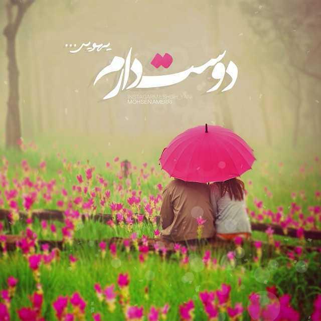 عکس نوشته های فوق العاده قشنگ عاشقانه .......