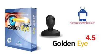 دانلود Golden Eye v4.50 - نرم افزار قدرتمند جاسوسی چشم طلایی