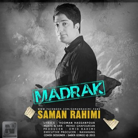 دانلود آهنگ جدید سامان رحیمی به نام مدرک