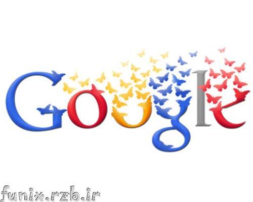 گوگل بخشی از حافظه اش را از دست داد!