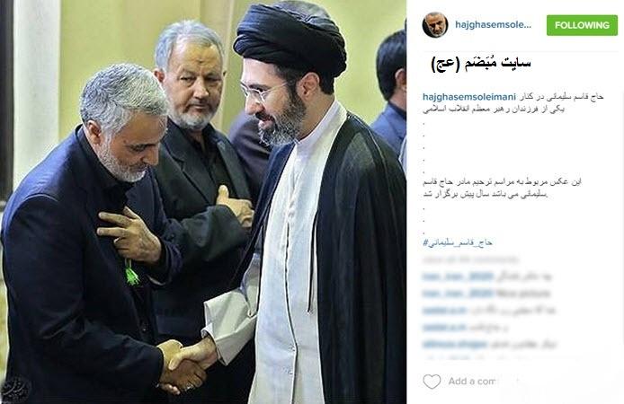 سردار سلیمانی و فرزند رهبر انقلاب + تصویر