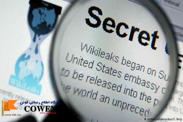 جایزه ۱۱۰ هزار دلاری ویکیلیکس برای اسناد تجاری اروپا و آمریکا