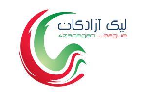 نتایج بازیهای هفته دوم لیگ دسته اول