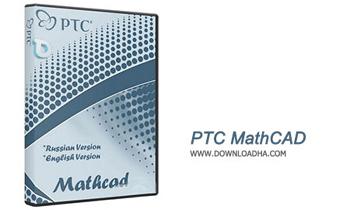 محاسبات ریاضی فنی و مهندسی PTC MathCAD 15.0 M040