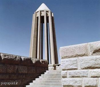 پایاپاد | مقبره ابن سینا