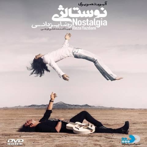 دانلود آلبوم جدید رضا یزدانی به نام نوستالژی