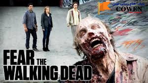 سریال ترس از مردگان متحرک Fear the Walking Dead + دانلود