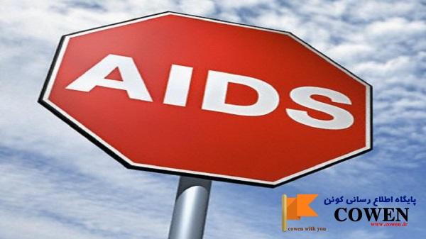 هشدار! موج سوم ایدز در راه است