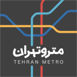 دانلود اپلیکیشن مترو تهران
