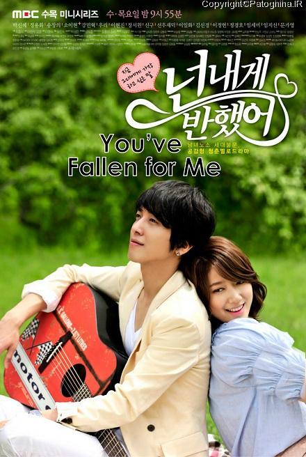 Image result for سریال کره ای تو عاشقم شدی با زیرنویس فارسی