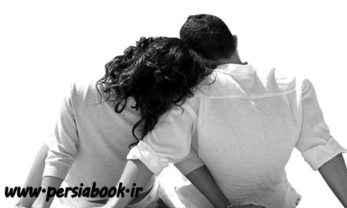 بهبود روابط زناشویی در ازدواج با چه روشهایی ممکن است؟