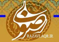 آستان قدس رضوی : مسابقه فرهنگی بانوی کرامت