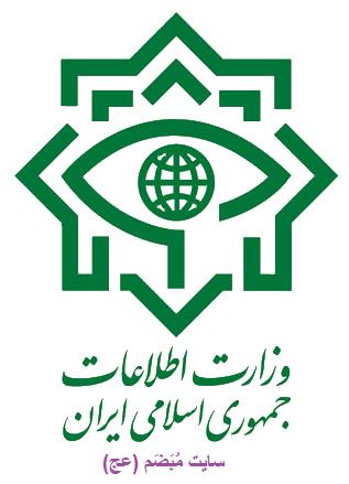 برنامه داعش برای بمبگذاری در ایران