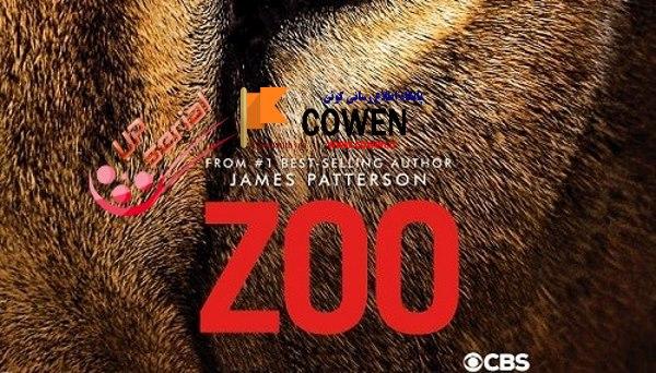 معرفی سریال zoo + دانلود