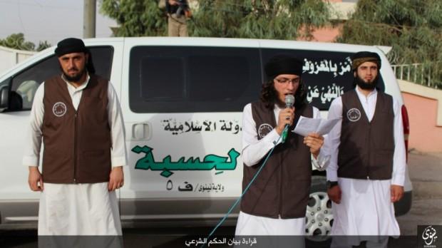 سنگسار مرد موصلی توسط جنایتکاران داعش +تصاویر