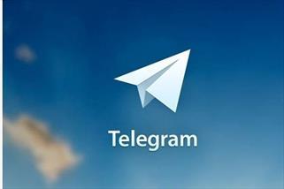 هدیه تلگرام به دختری از استان گلستان + عکس