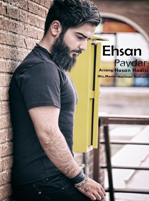 Ehsan_Paydar_Saheb-music-2.ir.jpg