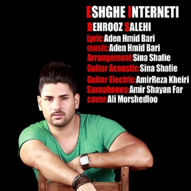 Behrooz_Salehi_Eshghe_Interneti-music-2.