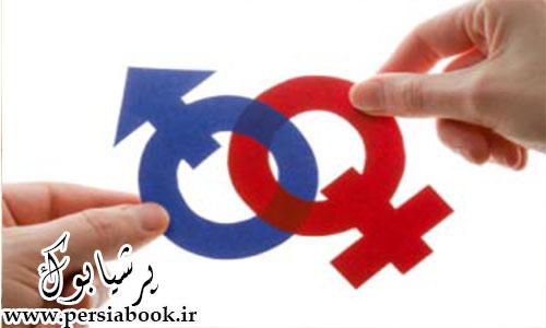 کدام مردها میتوانند شریک جنسی مناسبی برای همسرانشان باشند