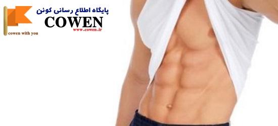 نکاتی برای از بین بردن چربی شکم و داشتن عضلات شش تکه