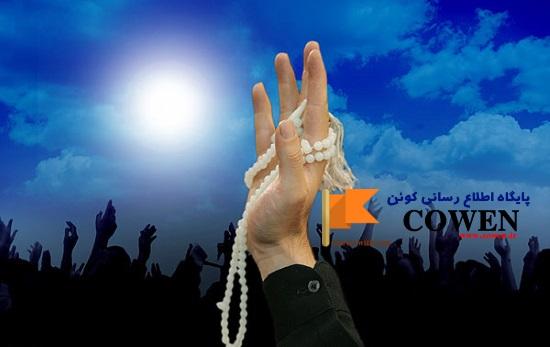 معرفی صحیح خدا را اینجا بخوانید !