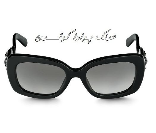 عینک آفتابی پرادا اُرنیت ornate