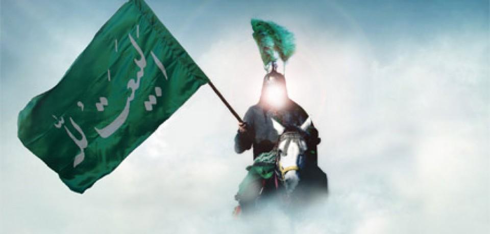 ایرانیان کجا به امام زمان (عج) ملحق میشوند + ساعت ظهور