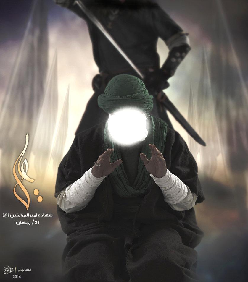 پاسخ به شبهه : امام علی (ع) و عبدالرحمن بن ملجم ملعون