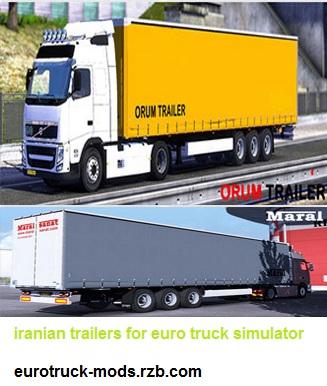 دانلود مد تریلر های ایرانی