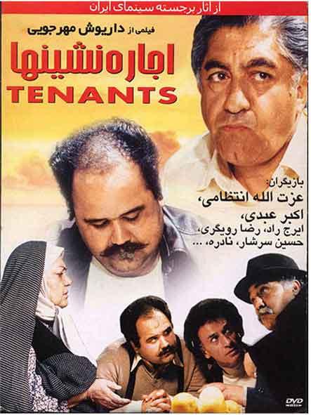 دانلود فیلم ایرانی اجاره نشین ها