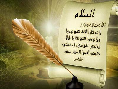 حدیث - هفت حق مومن به برادر مومش خویش