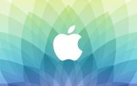 لوگو شرکت اپل ، لوگو اپل ، apple logo ، apple ، apple company ، ریاضی و لوگو شرکت اپل ، اسرار علمی لوگو اپل
