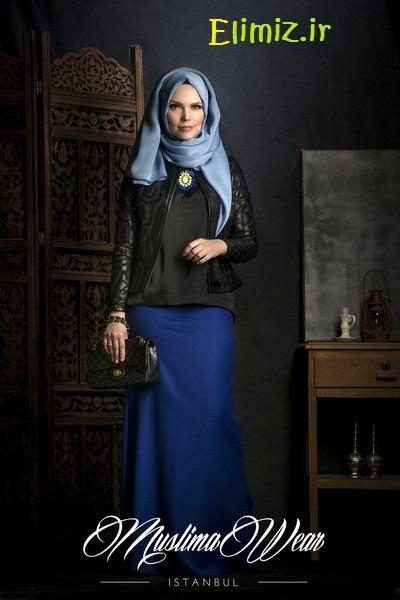 مدل حجاب ترکیه
