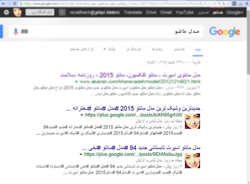 خرید لایک گوگل پلاس