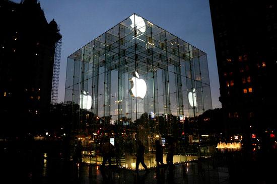 ساختمان اپل در خیابان پنجم، نیویورک سیتی