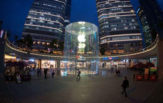 مرکز مالی بین الملل شانگهای