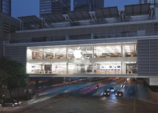 ساختمان اپل بخش مرکزی هنگ کنگ
