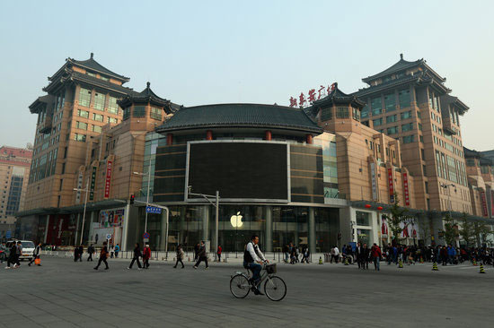 اپل بخش Wangfujing پکن