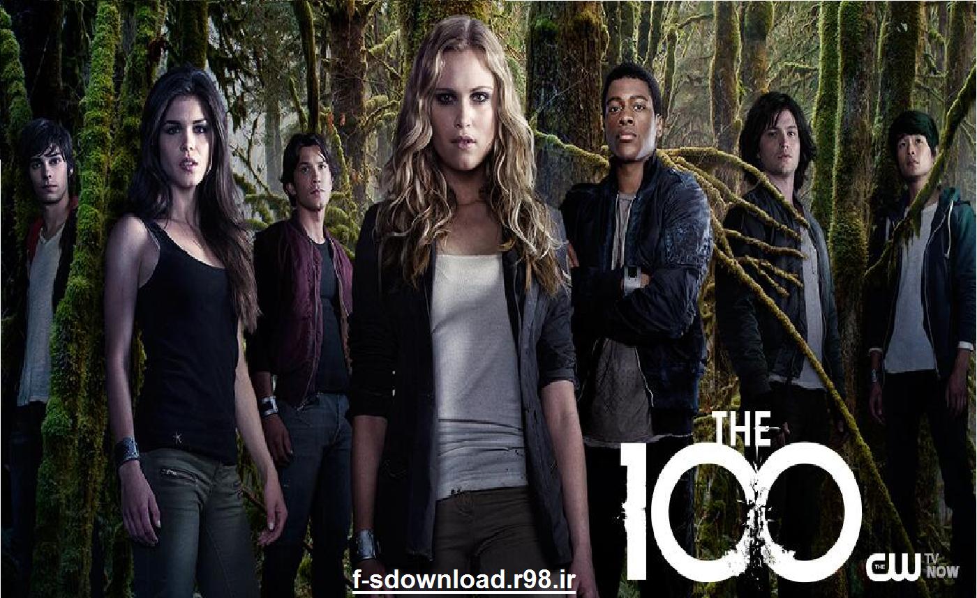 فصل اول سریال زیبای the 100(صد)
